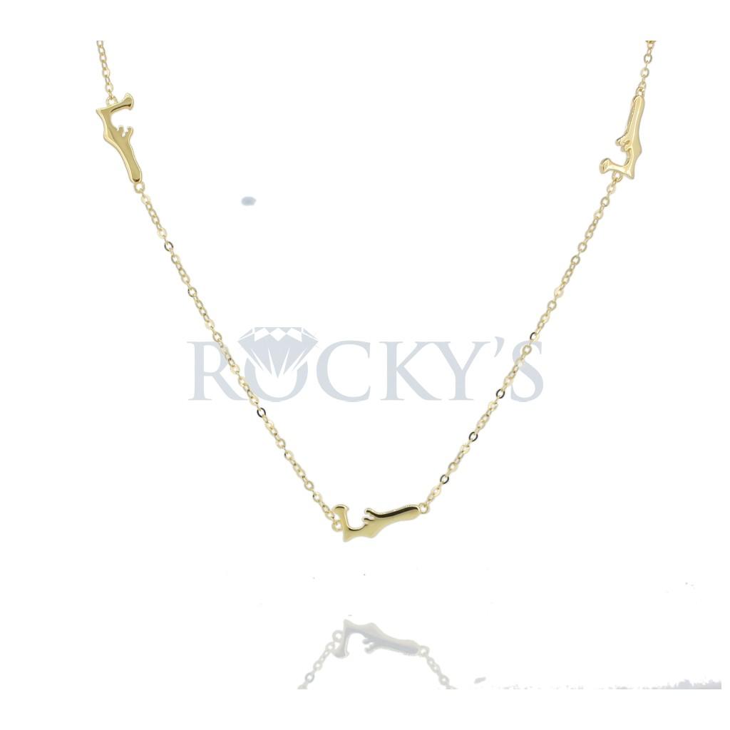 14k Grand Cayman Gold Anklet