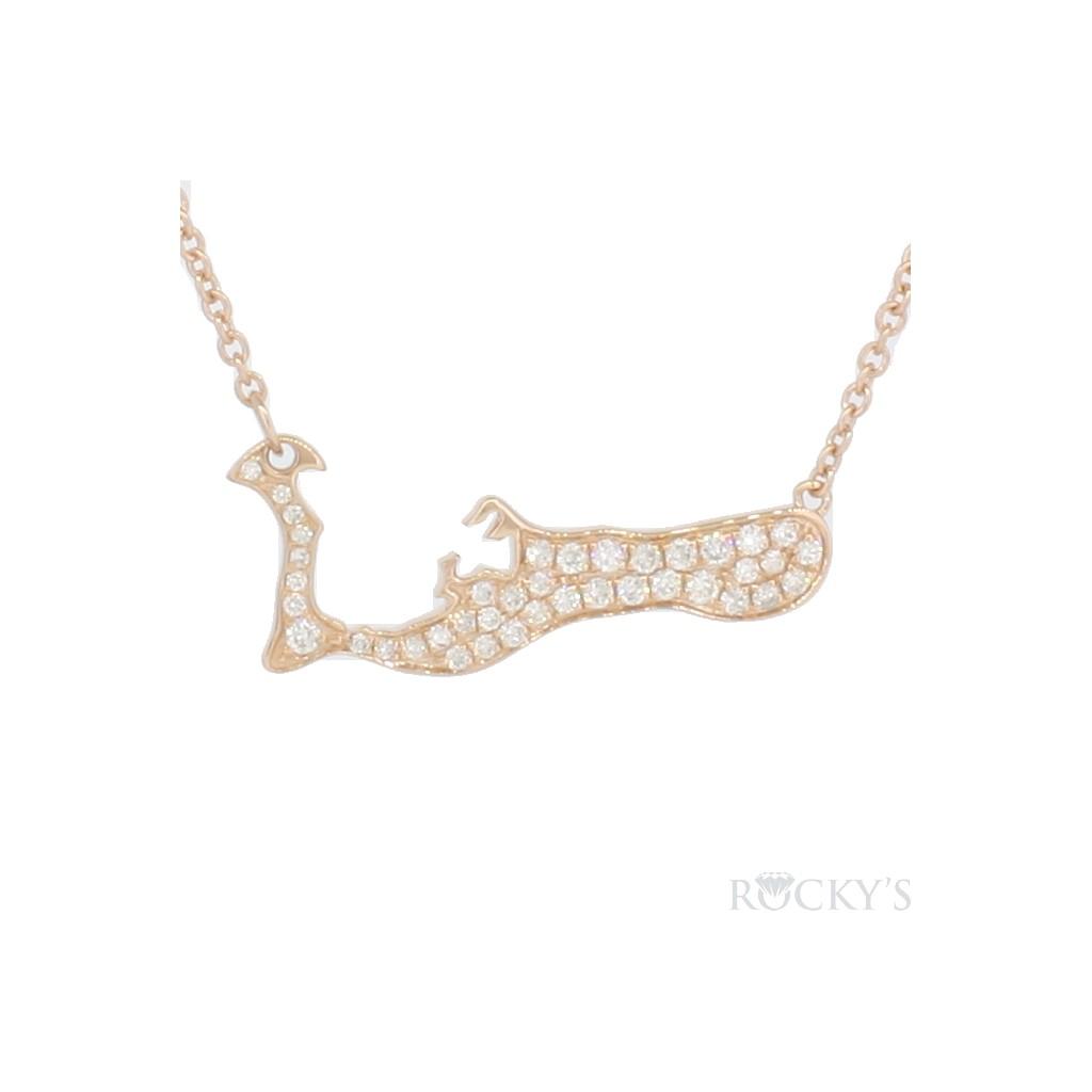 Large rose gold diamond grand cayman necklace 0.73 carats